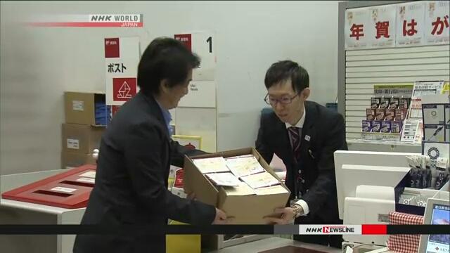 Японским школам разослали инструкции для детей по голосованию на выборах талисманов Олимпиады и Паралимпиады 2020 года
