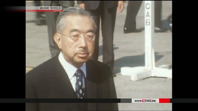 На аукционе в Нью-Йорке будет продана запись монолога бывшего японского императора о войне