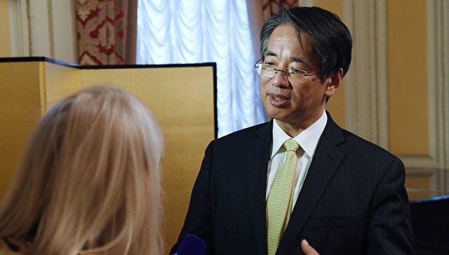 Посол Японии: Токио хочет расширить объем инвестиций в российскую экономику