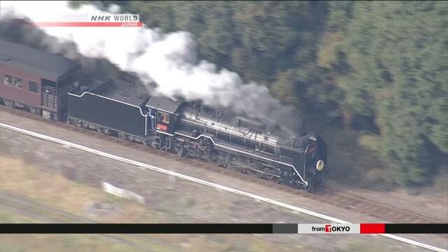 На западе Японии вновь поставлен на рельсы паровозный локомотив