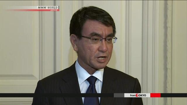 Министр иностранных дел Японии ведет подготовку к визиту премьер-министра Синдзо Абэ в Россию