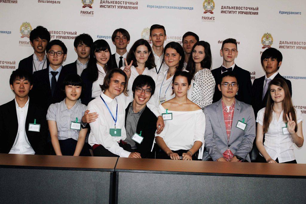 29-я российско-японская студенческая конференция в 2017 году