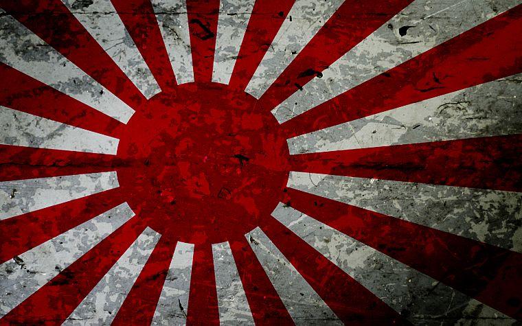 В Токио захоронены останки японцев, погибших за рубежом в годы Второй мировой войны