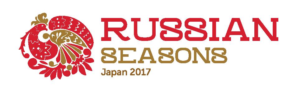 Фестиваль длиною в год. В Японии завершаются «Русские сезоны»