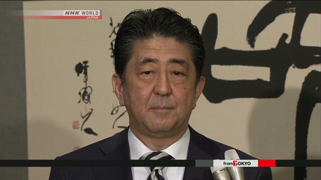 Дата отречения императора назначена на 30 апреля 2019 года
