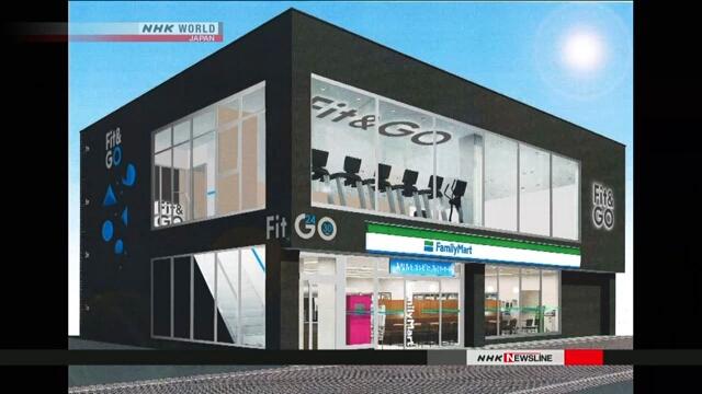 Японские сети магазинов круглосуточной торговли расширяют спектр своих услуг