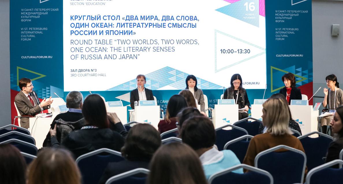 Подведены итоги участия Японии в Санкт-Петербургском международном культурном форуме