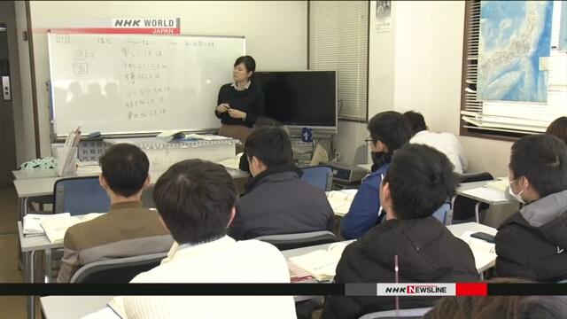 Компании из разных секторов экономики открывают школы японского языка