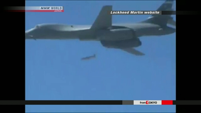 Министерство обороны Японии рассматривает возможность оснащения истребителей крылатыми ракетами