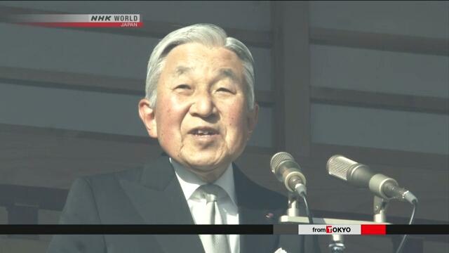 В Японии определена дата отречения от престола императора Акихито