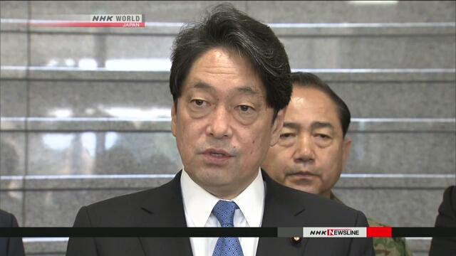 Министр обороны Японии сообщил о планах запроса бюджетных ассигнований на новую систему противоракетной обороны