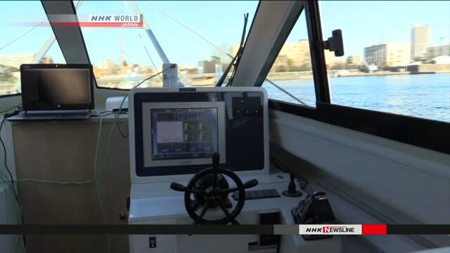 Совет в Японии изучит практическое использование беспилотных кораблей