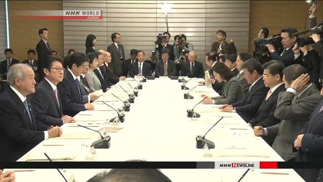 Япония пересмотрела свою основную политику в области космоса