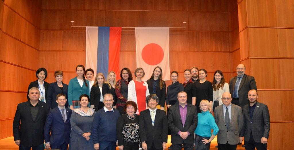 19-я Конференция представителей общественных организаций, занимающихся развитием российско-японских связей, прошла в Москве
