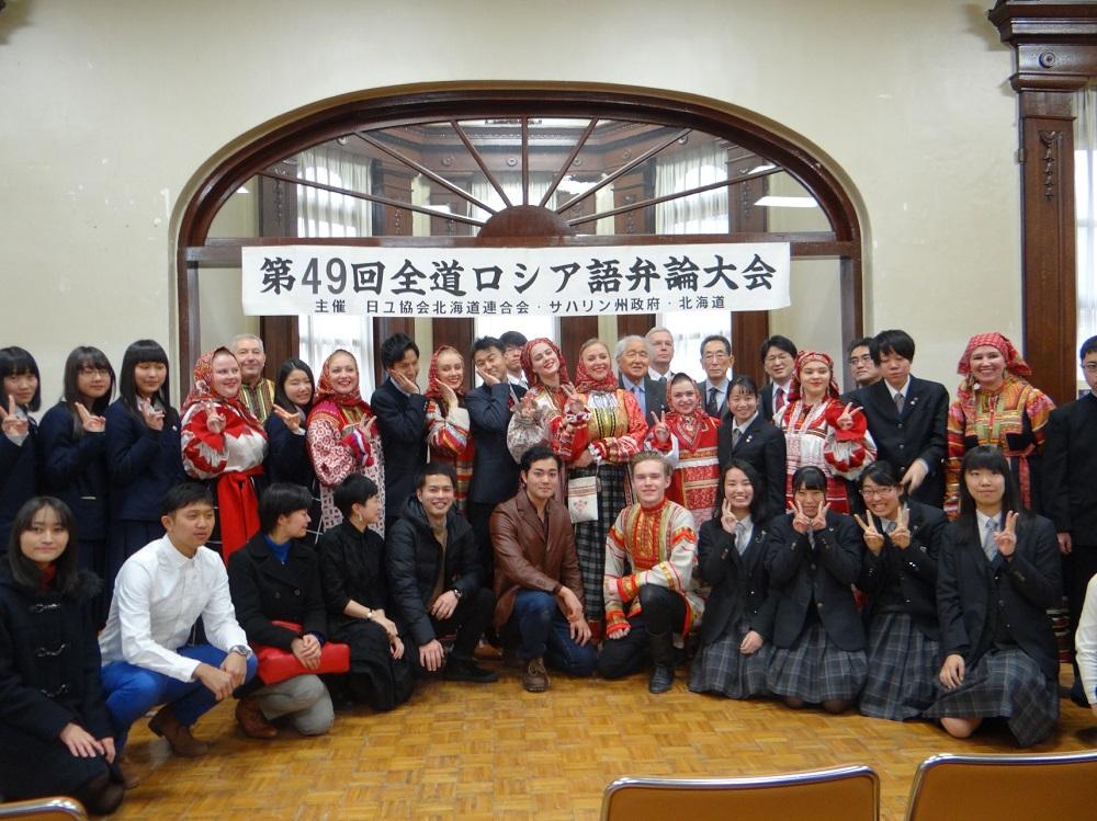 Победители всехоккайдского конкурса русского языка посетят Сахалин