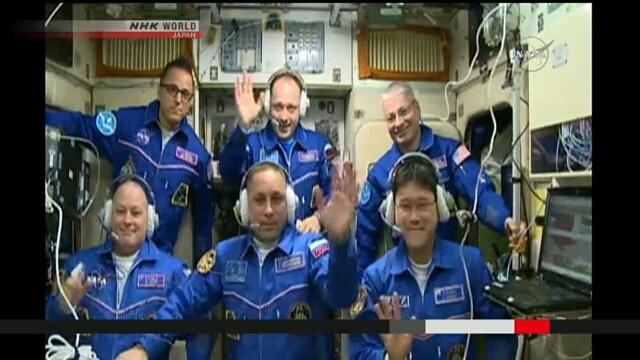 Японский астронавт Норисигэ Канаи начал шестимесячную миссию на МКС