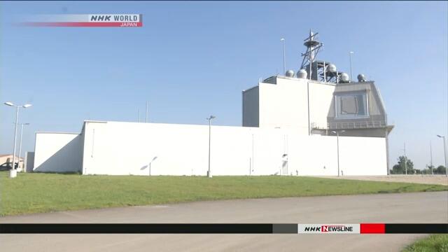 Правительство Японии утвердило размещение новой системы перехвата ракет