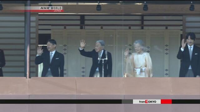 В субботу в Японии отмечается 84-летие императора