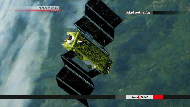 Япония вывела два спутника на орбиту на разной высоте