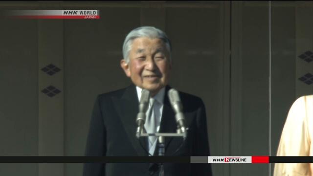 Императору Акихито исполнилось 84 года