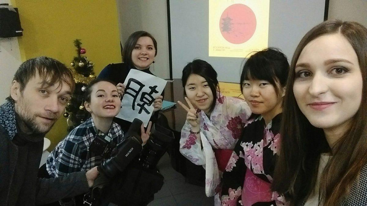 Мероприятия Японского центра СФУ за 2017 год