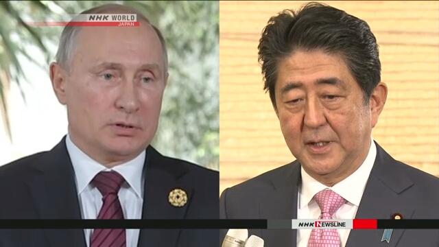 Владимир Путин направил новогоднее послание Синдзо Абэ