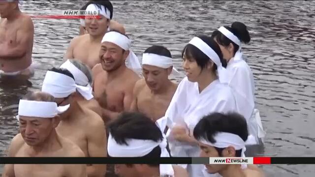 В префектуре Гифу состоялся традиционный ритуал очищения