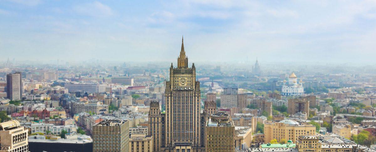 МИД России о завершении «русских сезонов» в Японии
