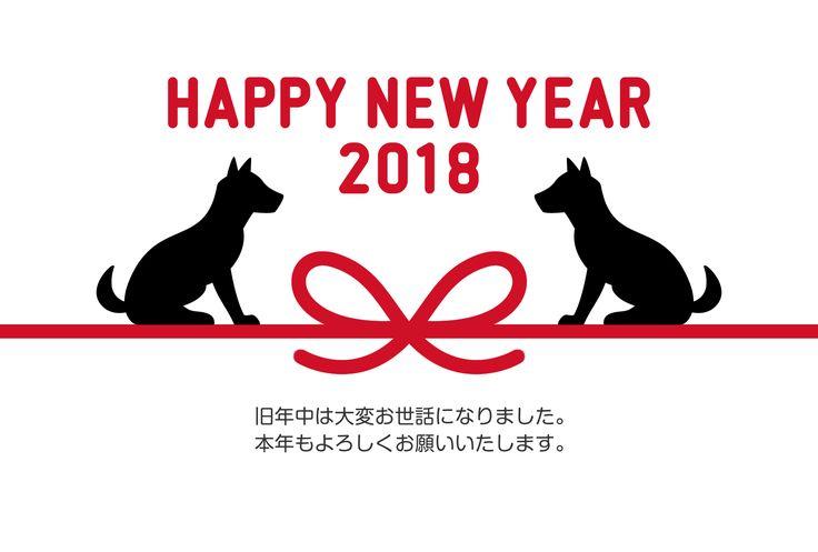 Поздравление с наступающим 2018 годом редакции сайта