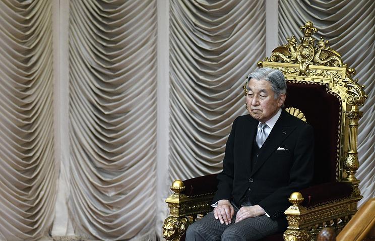 В Японии принят указ о проведении 30 апреля 2019 года церемонии отречения императора