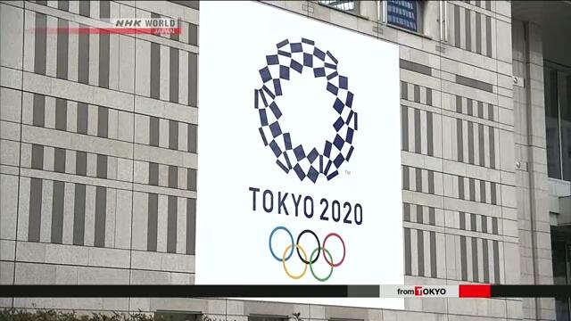 Власти Токио активизируют подготовку к летней Олимпиаде 2020 года