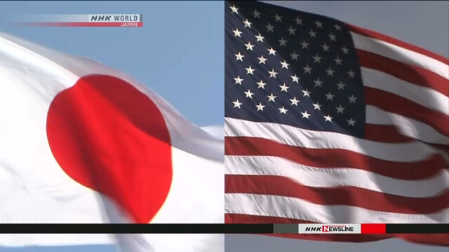 Опрос NHK: большинство жителей Японии и США ощущают угрозу со стороны Северной Кореи