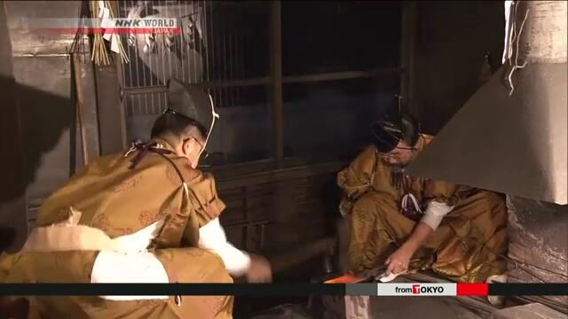 Японские кузнецы провели на Хоккайдо новогодний ритуал