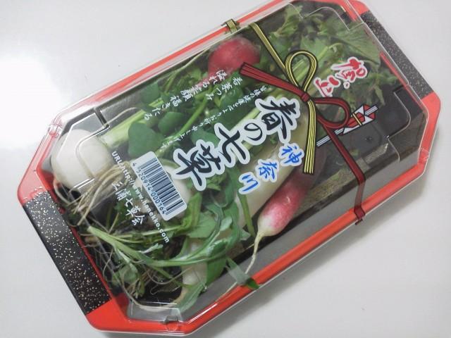 Каждый год 7 января японцы едят горячую рисовую кашу с весенними травами
