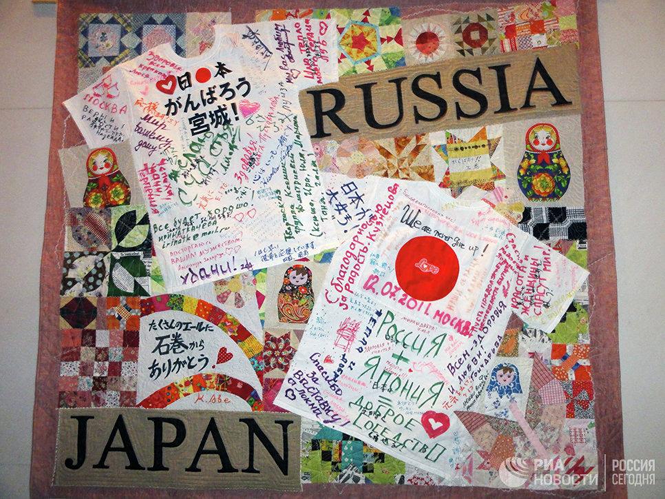Сплелись березка с сакурой: перекрестный год России и Японии