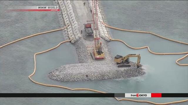 Работы по строительству крупнейшего волнолома начались в Хэноко