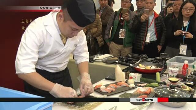 В Гуанчжоу прошел массовый урок японской кухни