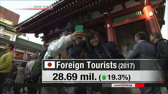 В 2017 году Японию посетило рекордное число иностранных туристов