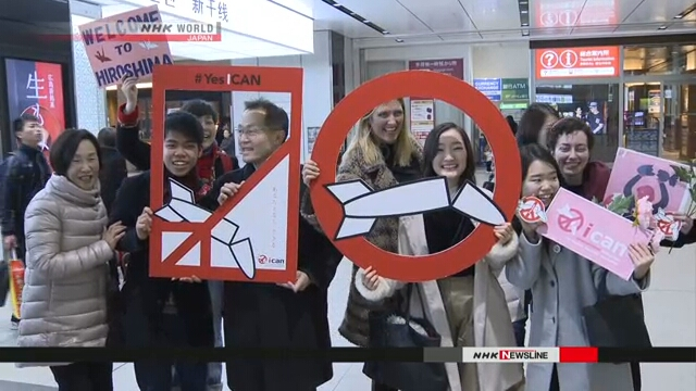 Правительство Японии сказало, что будет трудно организовать встречу Фин с премьер-министром Абэ