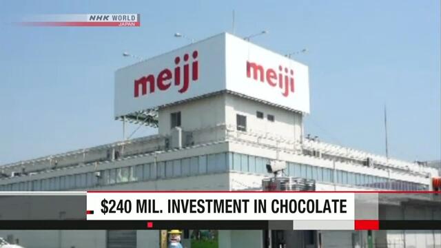 Компания Meiji увеличит выпуск полезного для здоровья шоколада