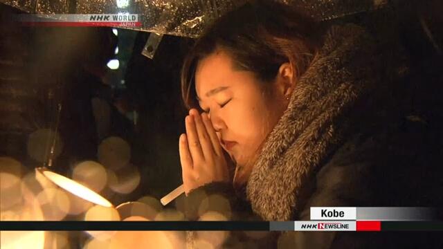 В Японии почтили память жертв Большого землетрясения Хансин-Авадзи