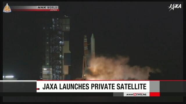 JAXA успешно запустило ракету «Эпсилон-3»