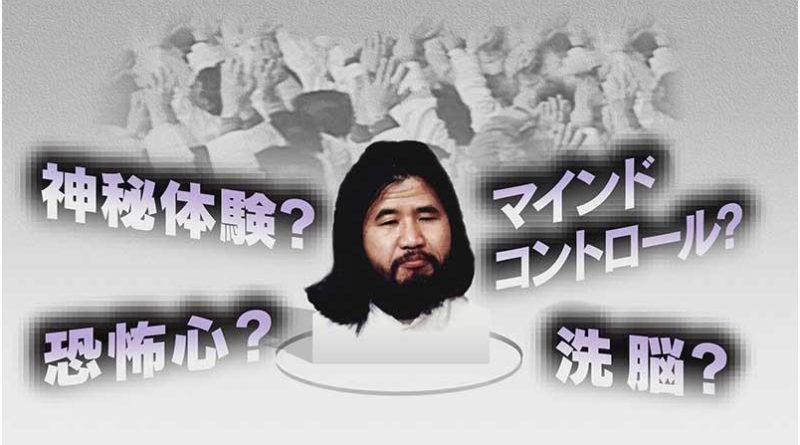 Скоро исполняется 23 года после атаки с применением газа зарин в токийском метро
