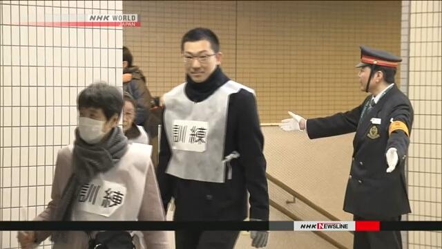 В Токио прошли учения по эвакуации в случае ракетной атаки
