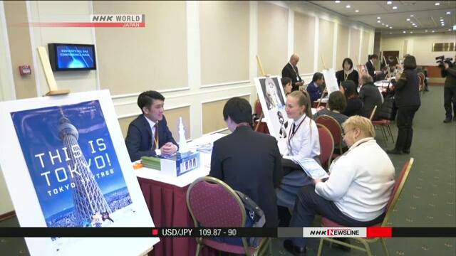Токио стремится принимать больше российских туристов
