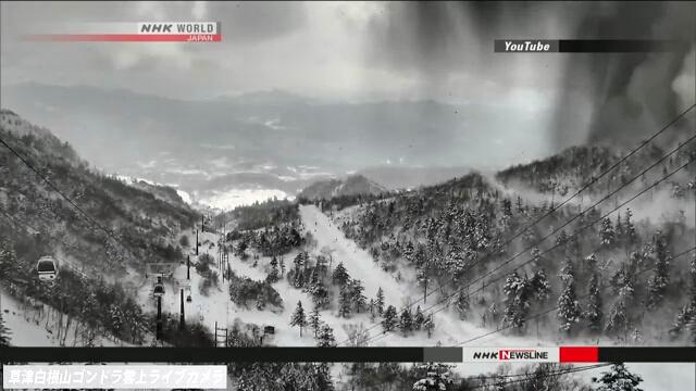 Метеорологическое управление Японии призывает людей не приближаться к вулкану на горе Кусацу-Сиранэ