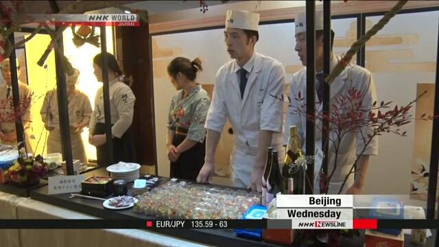 В Пекине и Шанхае проходит кампания по продвижению японских продуктов питания