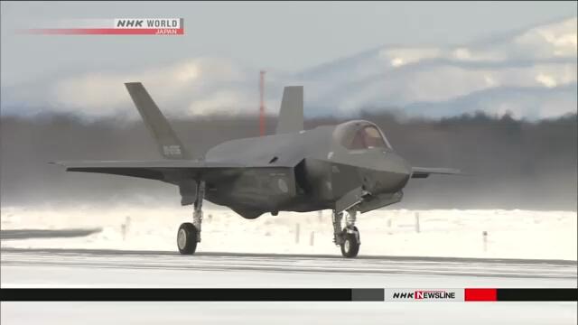 Первый истребитель-невидимка F-35 прибыл на базу Мисава