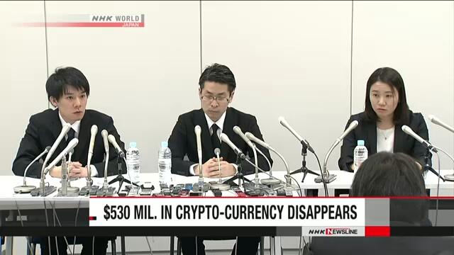 Криптовалюта на сумму 530 миллионов долларов США была украдена в результате хакерской атаки