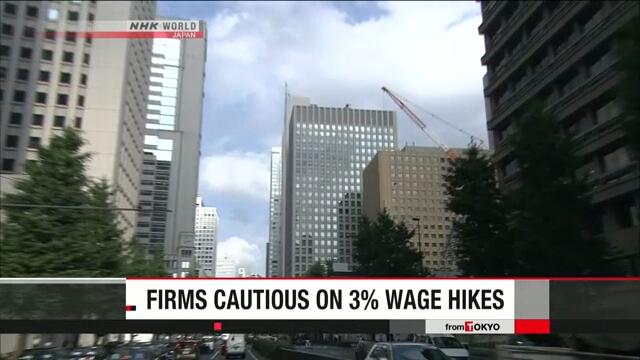 Опрос NHK: японские компании с осторожностью подходят к вопросу о повышении оплаты труда